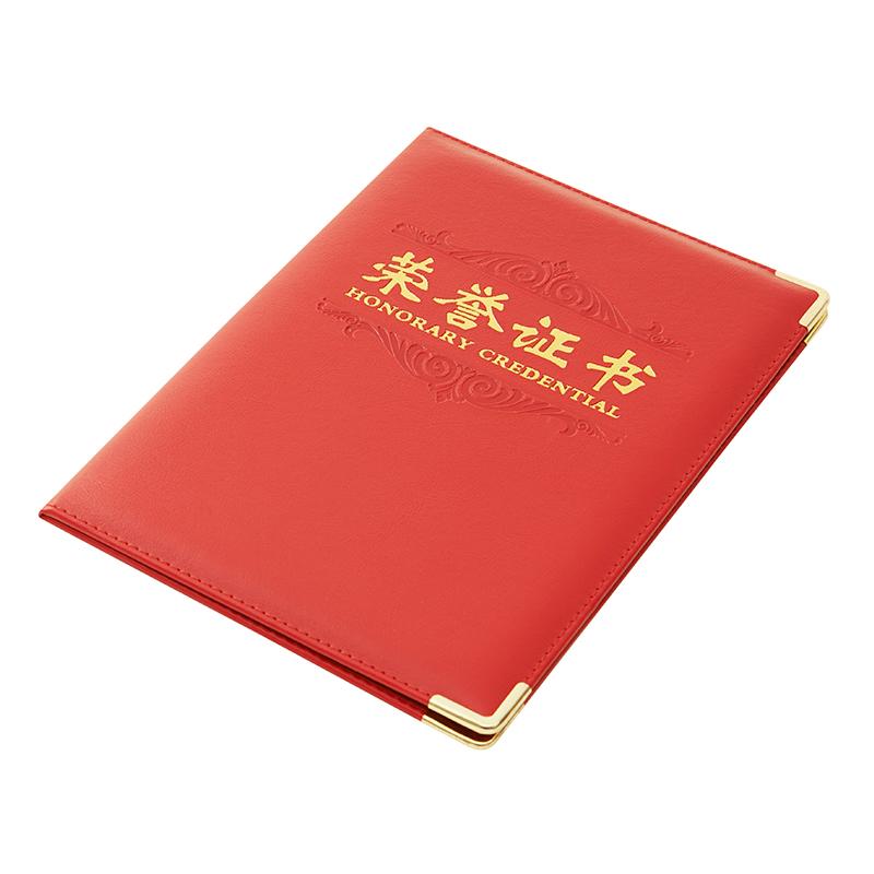 晨光尊爵PU荣誉证书6K ASC99310_http://www.jrxzj.com/img/sp/images/20170614160131389566993.jpg