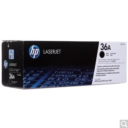 惠普(HP)LaserJet CB436A黑色硒鼓 36A_http://www.jrxzj.com/img/sp/images/201707191215254976251.jpg