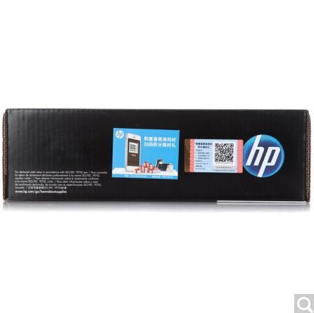 惠普(HP)LaserJet CB436A黑色硒鼓 36A_http://www.jrxzj.com/img/sp/images/201707191215255132504.jpg