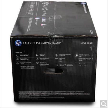 惠普(HP) LaserJet Pro M1216nfh 黑白多功能激光一体机 (打印 复印 扫描 传真)_http://www.jrxzj.com/img/sp/images/201708021549563438753.jpg