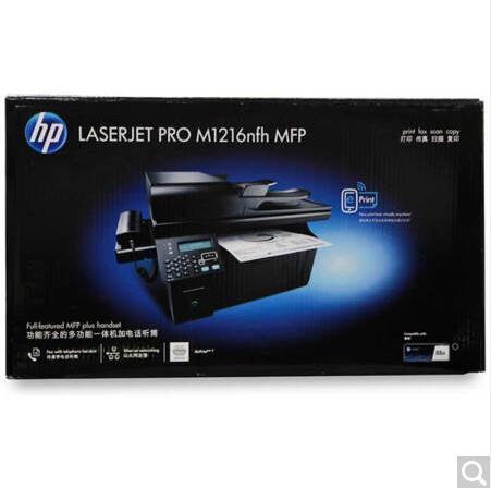 惠普(HP) LaserJet Pro M1216nfh 黑白多功能激光一体机 (打印 复印 扫描 传真)_http://www.jrxzj.com/img/sp/images/201708021549563438754.jpg