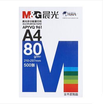 晨光(M&G)多功能复印纸/打印纸APYVQ961(A4/80G)_http://www.jrxzj.com/img/sp/images/C201811/1541404094881.jpg