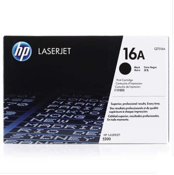 惠普(HP)LaserJet Q7516A 黑色硒鼓_http://www.jrxzj.com/img/sp/images/C201811/1542779527053.jpg